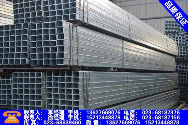 貴州貴陽清鎮厚壁方矩管廠家占地面積