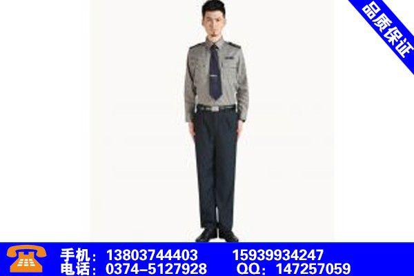 淮安洪泽新城管执法服装是什么样发展课程