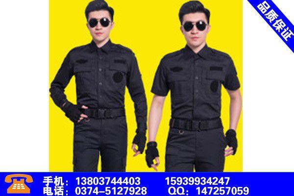 十堰张湾新城管服装图片 报价表