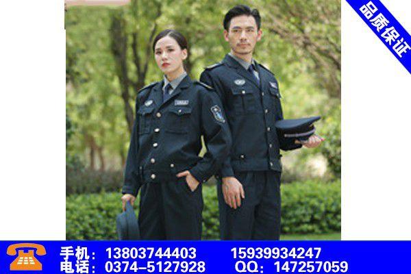 黑龙江绥化住建部新城管服装款式把握市场