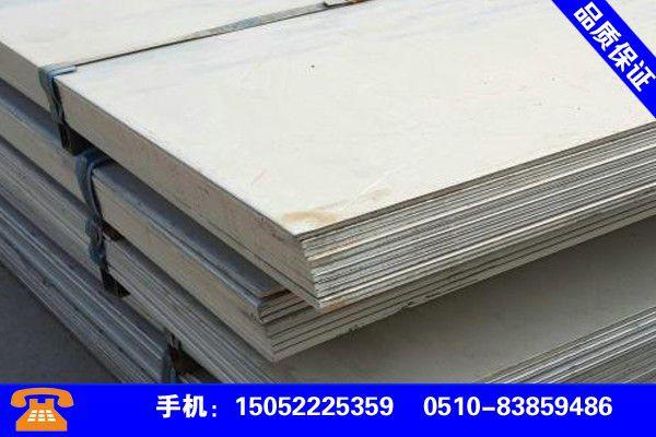 商洛洛南不锈钢板规格价格表价格小幅波动