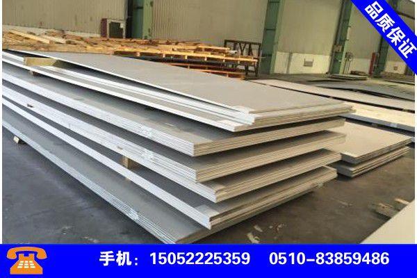 陜西商洛不銹鋼管規格表建設