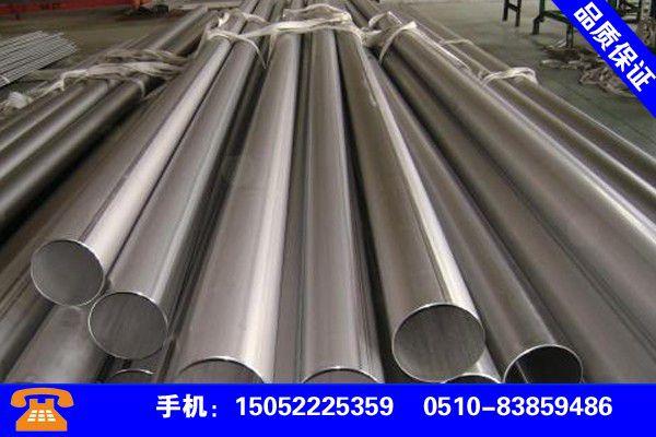 绥化310S不锈钢棒行业管理