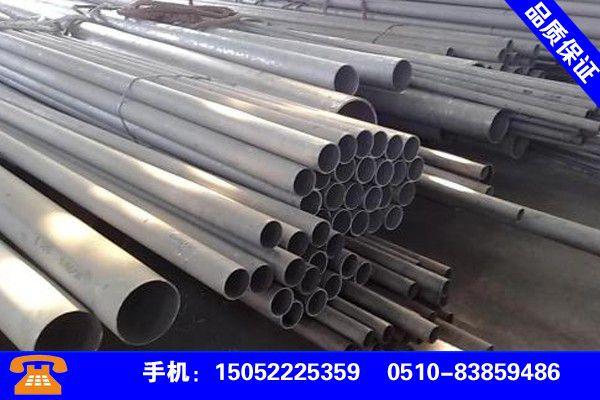 忻州原平耐腐蝕不銹鋼板點擊查看