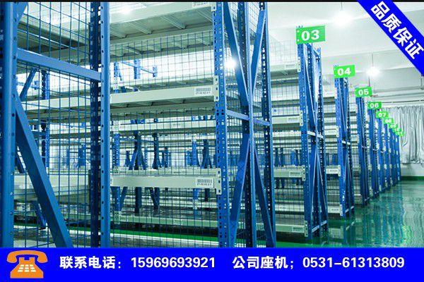 岳阳汽车4S店货架加工