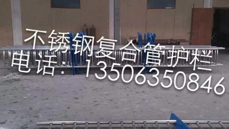 天津南开护栏不锈钢复合管业绩良好