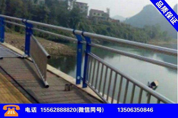 辽宁鞍山不锈钢复合管栏杆产业形态是什么