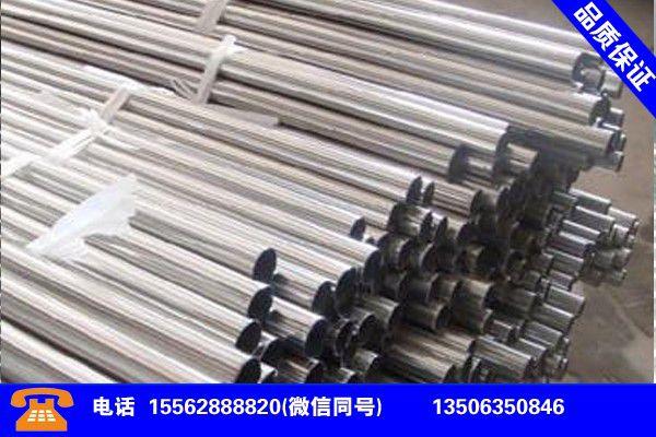 福建三明护栏不锈钢复合管商品介绍
