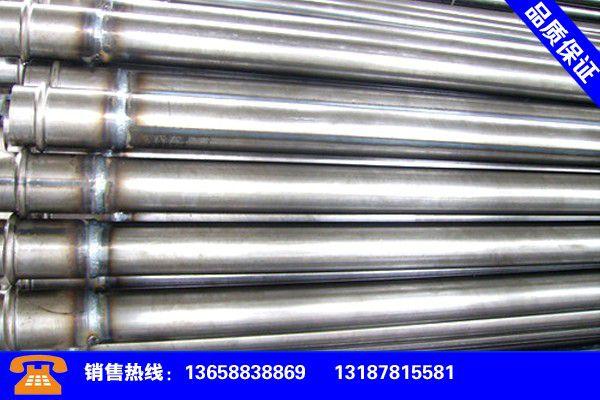 德宏镀锌管厂家批发产品的选择常识