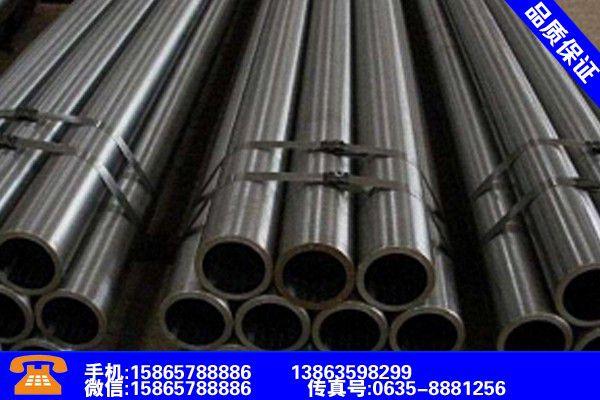 阳江阳西小口径精密钢管欢迎您订购