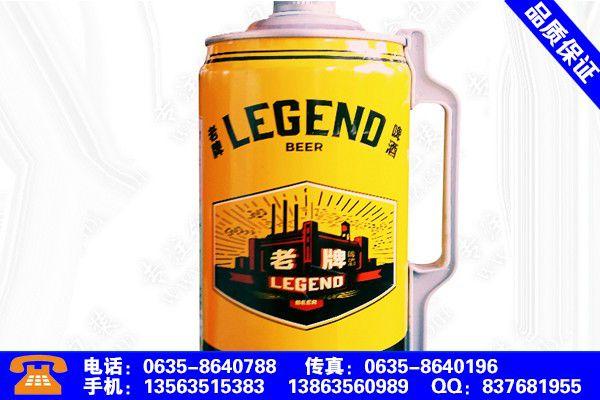 唐山滦南啤酒罐定做产品问题的解决方案