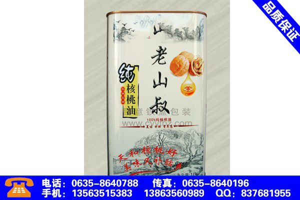 湖北荆州食用油铁罐厂家产品的基本常识