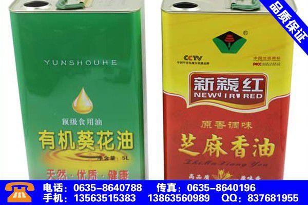 广西贵港食用油铁罐企业标准发展新篇章