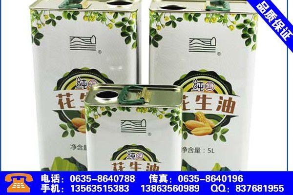山东枣庄20斤白酒铁桶占地面积