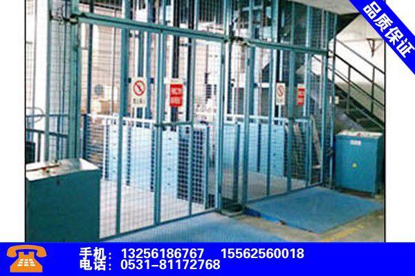 永州道县升降货梯安立固供货