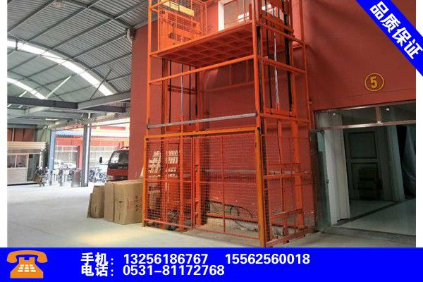 四川广安升降货梯安立固哪个更重要