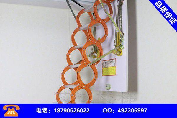 襄阳谷城伸缩楼梯怎么样电玩城送分可以下现金的选用