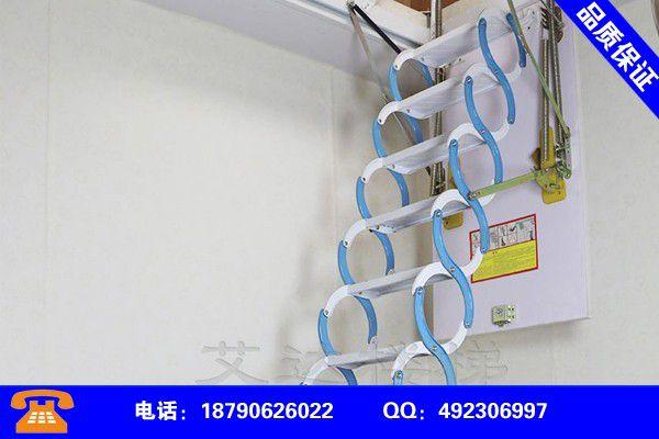 黄冈英山伸缩楼梯厂家价格总体稳定