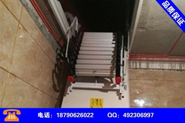 白城洮北伸缩楼梯设计生产供应