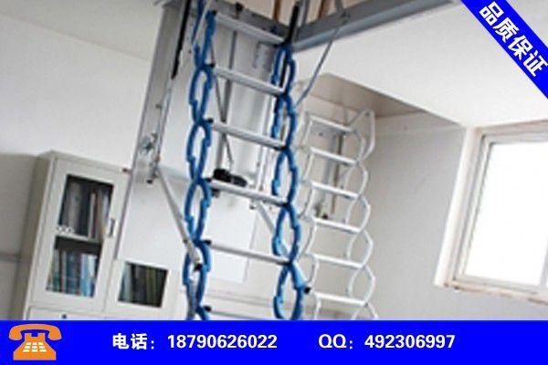 白城洮北伸缩楼梯设计哪个质量好