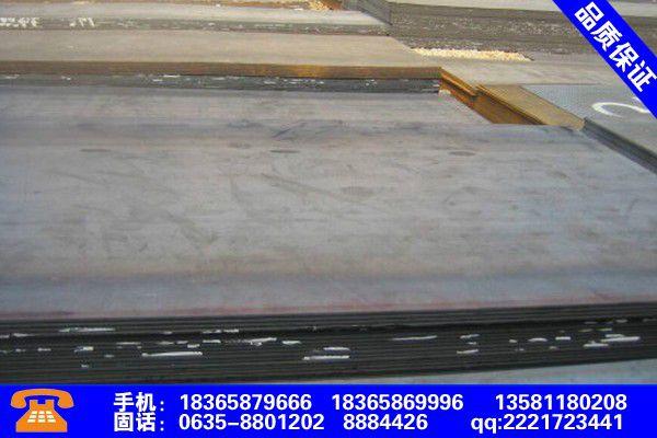 自貢大安nm450耐磨板寶鋼質量