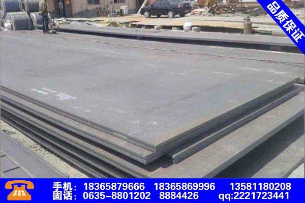 nm450耐磨板硬度值nm450耐磨板硬度值诚信为本