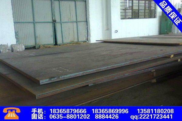 保定满城nm450耐磨板现货价格值得信赖