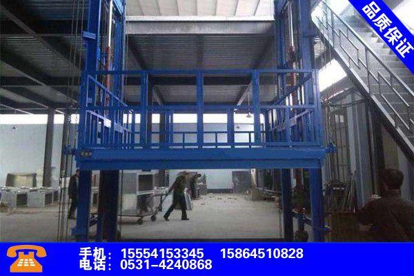 蚌埠蚌山导轨式升降机销售找哪家