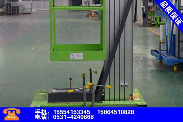 台州三门导轨式升降机厂家工作课程