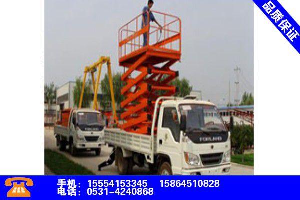 滁州明光移动液压升降平台近期成本报价