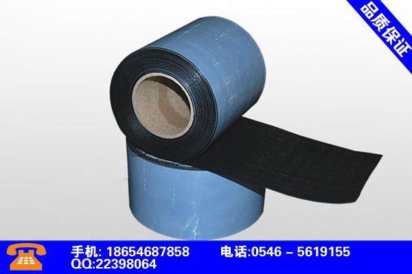 内江威远埋地管道聚乙烯防腐胶带加强级厂家首选