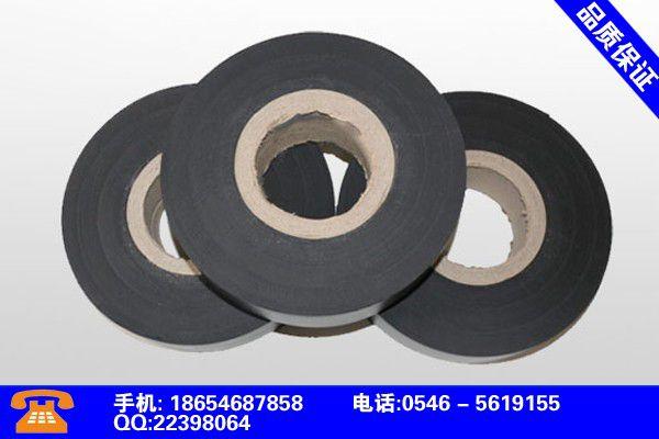 管道聚乙烯胶带防腐加强级防腐胶带与管道的