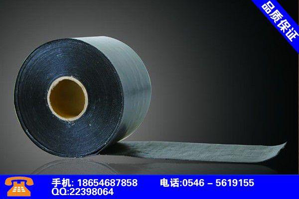 福建莆田管道聚乙烯粘胶带防腐针对国内行业