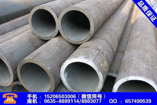 潍坊青州gcr15无缝钢管价格市场数据统计