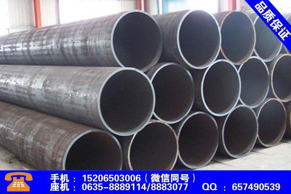 四川雅安轴承钢管规格表行业发展现状及改善