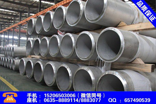 平凉崆峒轴承钢管gcr15 市场价格