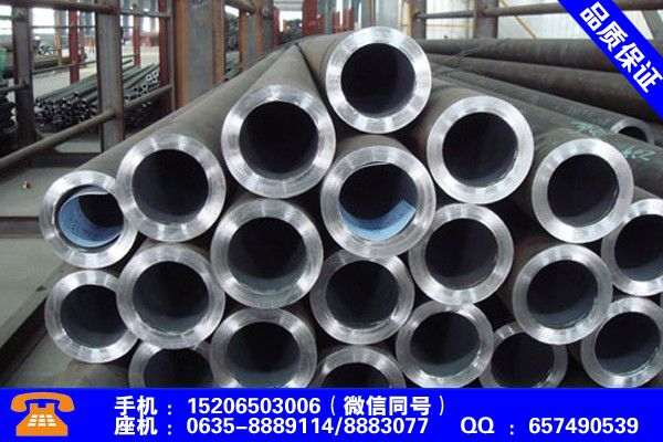 安徽淮南轴承钢管型号分享给经销商的发展之