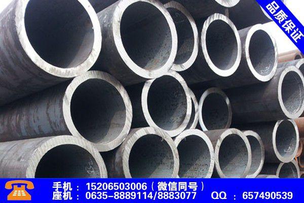 山西临汾轴承钢管制造分享给经销商的发展之