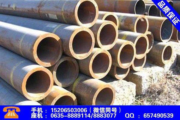 晋城城区轴承钢管规格表成本价格