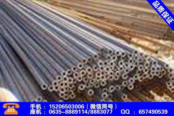 邢台南宫轴承钢管头质量指标