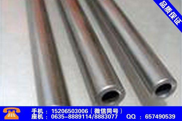 果洛GCr15轴承钢管扭亏为盈