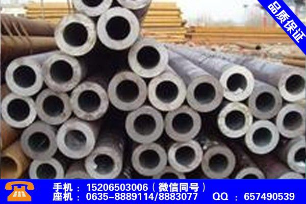 滁州来安轴承钢管gcr15 价格小幅波动