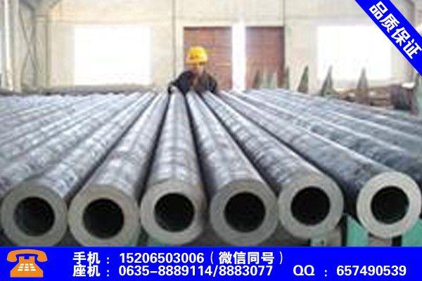 晋城高平GCr15轴承钢管要重视品牌知名