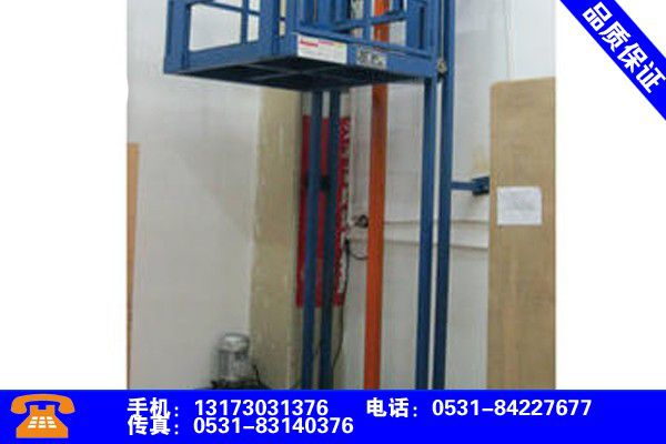 西藏山南小型升降货梯生产