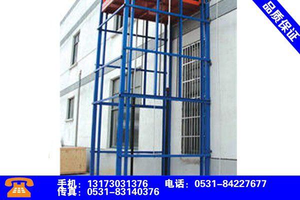 广西贺州液压式升降货梯价格更优惠
