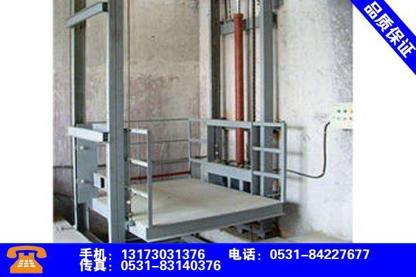 荆州沙市液压升降货梯业绩良好