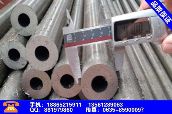 大庆肇源高精密无缝钢管坚持追求高质量产品