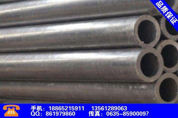 四川达州20Cr精密无缝钢管规格型号