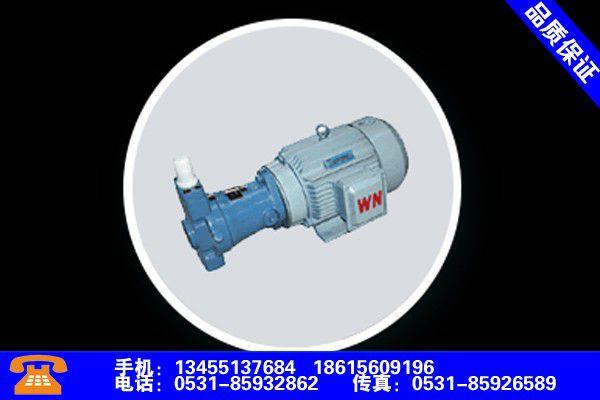 新疆哈密高压柱塞泵型号价格平稳