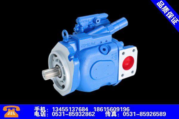 新疆巴音郭楞大型高压柱塞泵价格新优惠行情